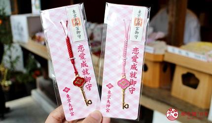 東京大神宮戀愛成就幸福鑰匙守