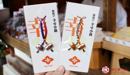 東京大神宮御守結緣幸福小槌
