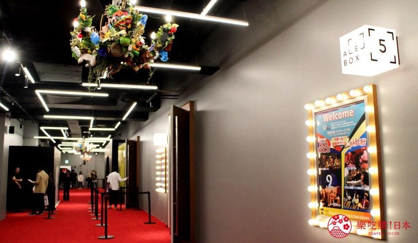 橫濱景點橫濱體驗型遊樂空間asobuild二樓ALE-BOX