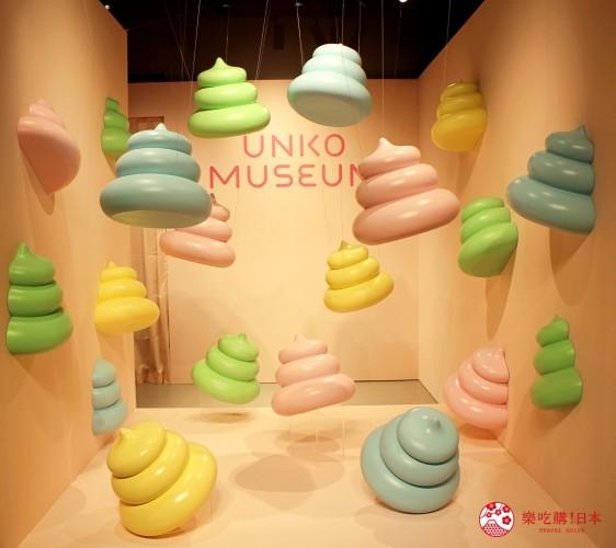 橫濱景點橫濱體驗型遊樂空間asobuild大便博物館