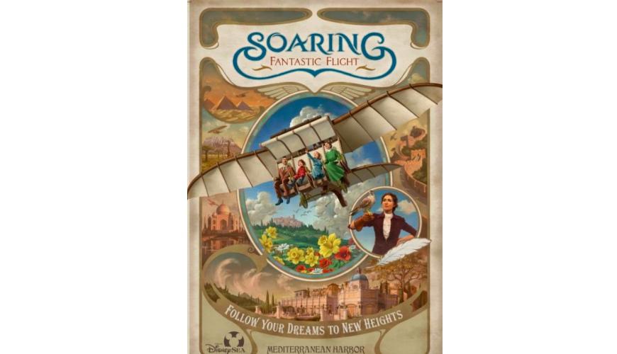 東京迪士尼海洋自由行必玩新設施SOARINGFANTASTIC FLIGHT翱翔夢幻奇航地中海港灣