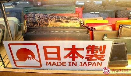 东京银座人气行李箱、包包专卖店「Ginza Karen」的「日本制」牌子