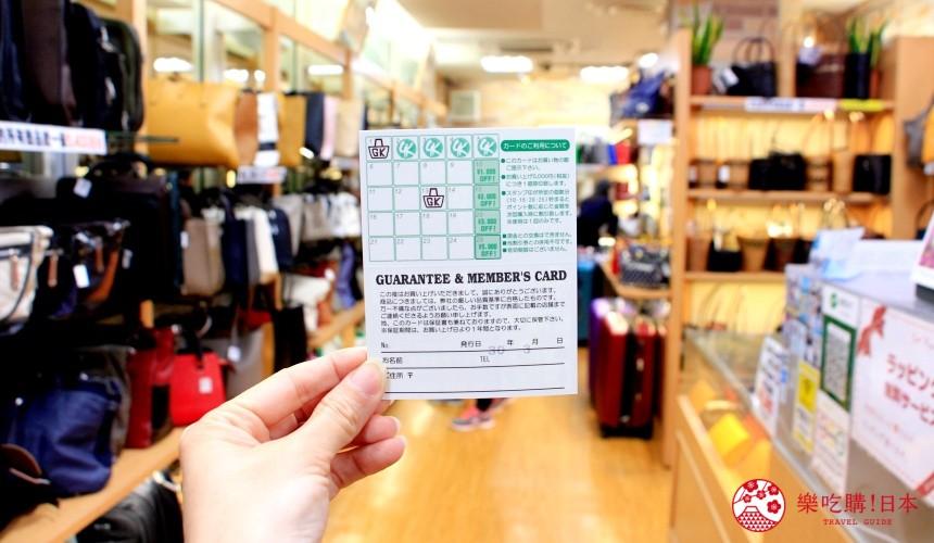 东京银座人气行李箱、包包专卖店「Ginza Karen」的集点卡「GUARANTEE&MEMBER'S CARD」集满20点送一件商品