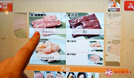 日本和牛吃到饱东京人气烧肉名店「六歌仙」的点餐机器