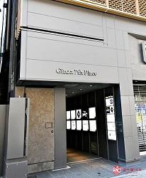 東京的神戶牛鐵板燒專門店「神戸牛すてーきIshida. 銀座本店」所在的「Ginza 7th Place」