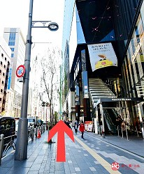 前往東京的神戶牛鐵板燒專門店「神戸牛すてーきIshida. 銀座本店」會經過的「TOKYU PLAZA」