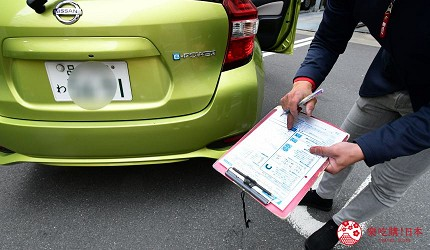 日本租車自駕推薦NIPPON Rent-A-Car店鋪取車流程檢查車況