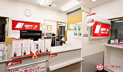 日本租車自駕推薦NIPPON Rent-A-Car蒲田東口店店內