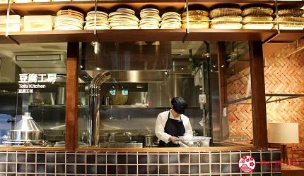 無印良品銀座餐廳食堂mujidiner豆腐工房