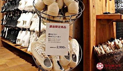 無印良品小白鞋帆布鞋銀座限定商品奶茶色帆布鞋
