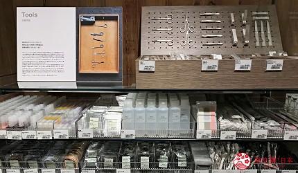 無印良品銀座旗艦店三樓美妝保養品