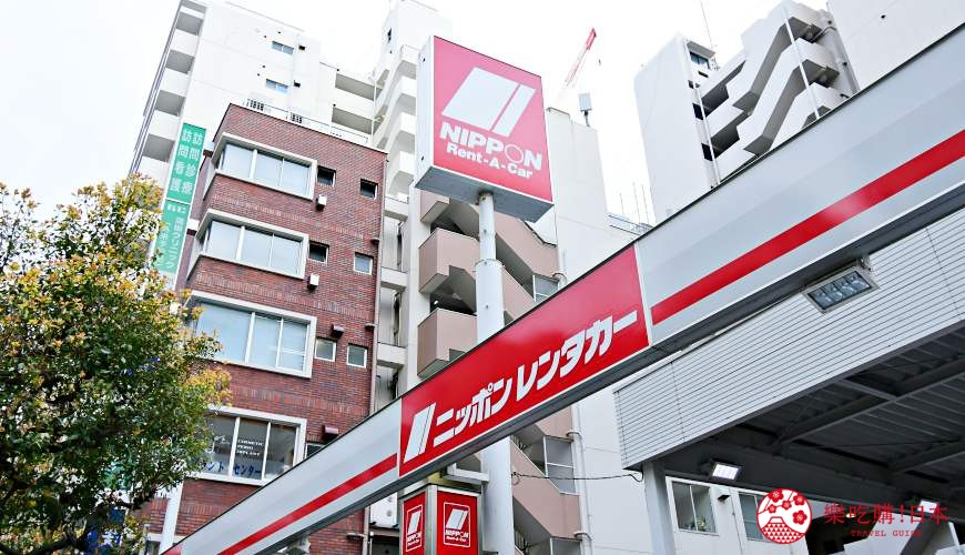 日本自駕遊網路預約教學:到「NIPPON Rent-A-Car」租車,日本全國說走就走!