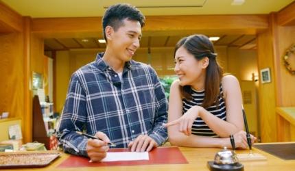 日本溫泉旅館常用漢字單字總整理的溫泉旅館的「素泊」櫃檯形象圖