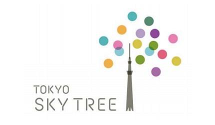 日本東京自由行推薦行程景點必去東京晴空塔skytree
