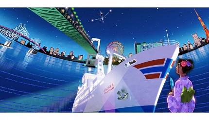 接載客人到東京灣中央賞夜景的東京灣納涼船