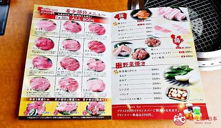 距離「MITSUI OUTLET PARK木更津」只需10分鐘步程,以親民價格提供和牛燒肉料理的「焼肉DINING大和 木更津金田店」提供的高品質稀有部位牛肉菜單