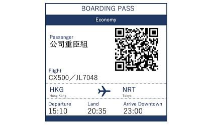 賺盡Asia Miles的國泰航空前往東京的航班CX500