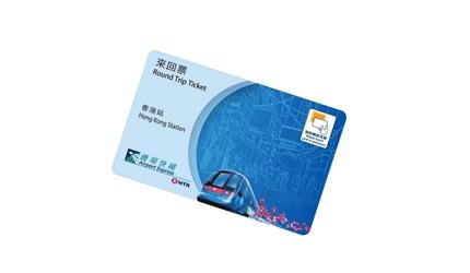 在2019年6月13日購買即可享每1港元賺1里的機場快綫來回票(香港站)