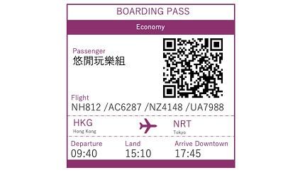 賺盡ANA Mileage的ANA航空前往東京的航班NH812