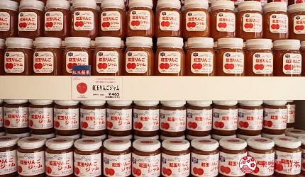 日本長野輕井澤一日遊「舊輕井澤銀座通」果醬店「澤屋」的果醬