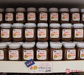 日本東京自由行輕井澤近郊一日遊長野購物伴手禮全攻略舊輕井澤銀座通榆樹街小鎮OUTLET必買看這篇「舊輕井澤銀座通」果醬店「草莓牛奶」的無花果果醬