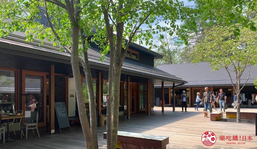 輕井澤一日遊推薦午餐用餐地點「榆樹街小鎮」