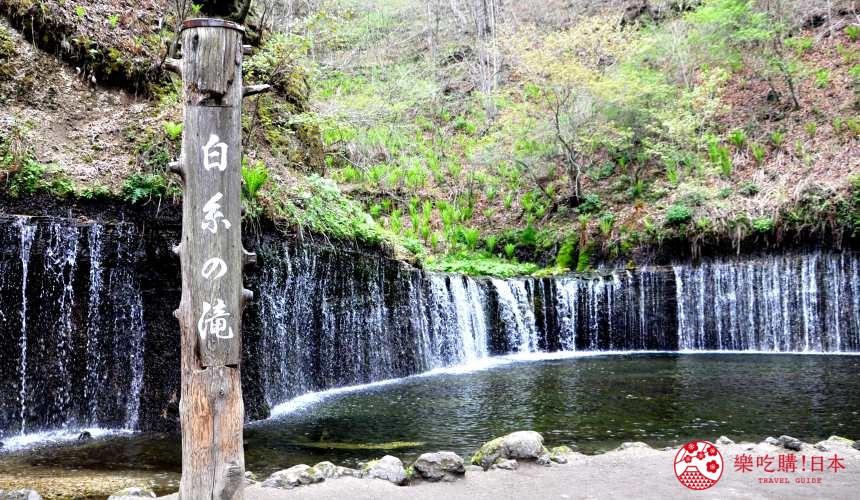 日本旅行東京近郊長野輕井澤夏天景點白絲瀑布