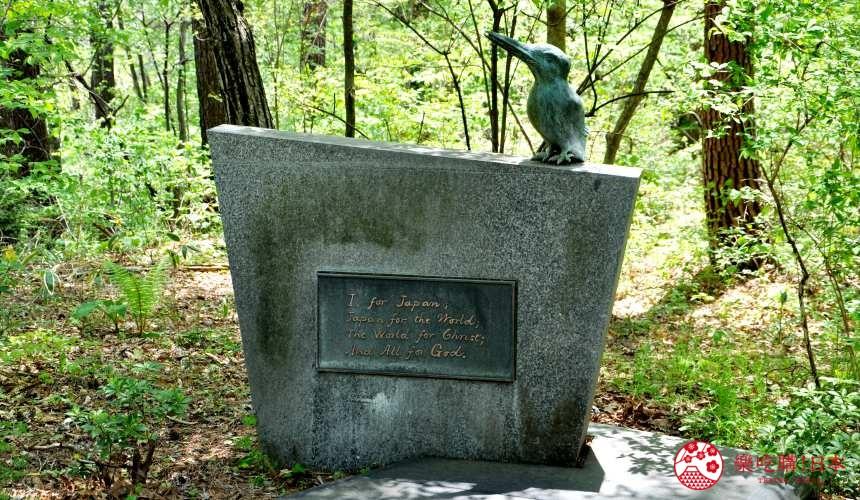 日本長野輕井澤一日遊必去人氣景點「石之教堂」的石碑