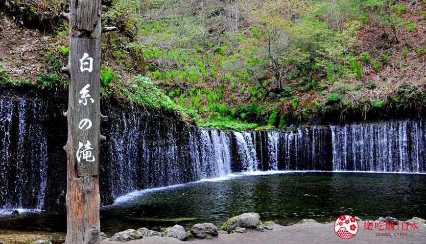 日本長野輕井澤一日遊必去人氣景點白絲瀑布