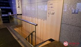 位於銀座地區,能一次吃遍日本三大和牛的和牛涮涮鍋「銀座しゃぶ輝」所在的ディム銀座內的地庫入口