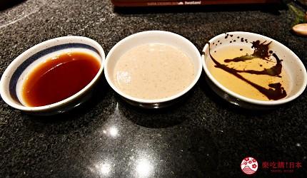 位於銀座地區,能一次吃遍日本三大和牛的和牛涮涮鍋店「銀座しゃぶ輝」內提供的三款醬汁