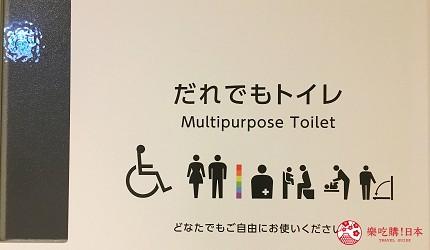 亚洲同志第2友善城市「东京」涩谷区役所设置的性别友善厕所