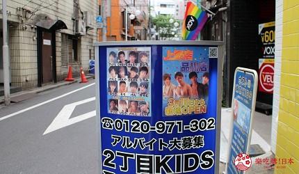 亚洲同志第2友善城市「东京」的新宿二丁目街景