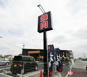 距離「MITSUI OUTLET PARK木更津」只需10分鐘步程,以親民價格提供和牛燒肉料理的「焼肉DINING大和 木更津金田店」的店舖外觀