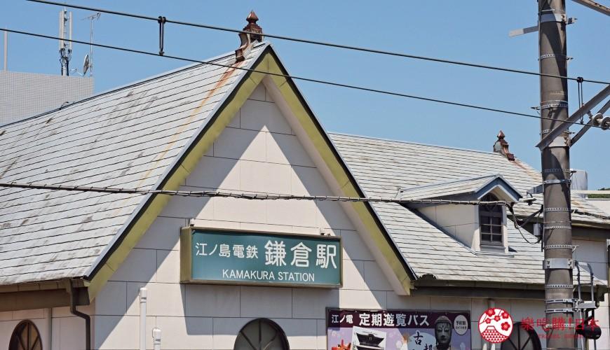鎌仓深度旅游必访!来一趟历史与古刹的秘境巡礼