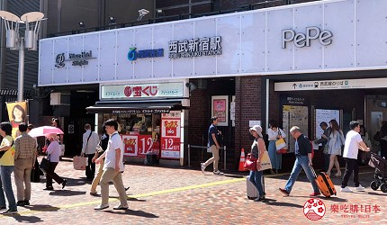 東京吃和牛涮涮鍋推薦新宿「しゃぶ匠 一二新宿」的交通方式一