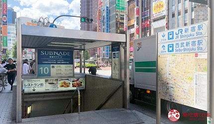 東京吃和牛涮涮鍋推薦新宿「しゃぶ匠 一二新宿」的交通方式二