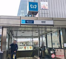 東京Metro銀座站 C1出口