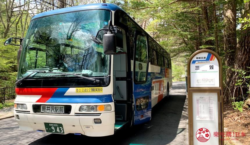 輕井澤一日遊最強交通指南之輕井澤的草輕巴士