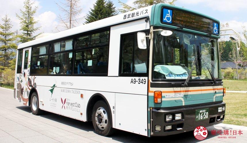 輕井澤一日遊最強交通指南之輕井澤的西武巴士