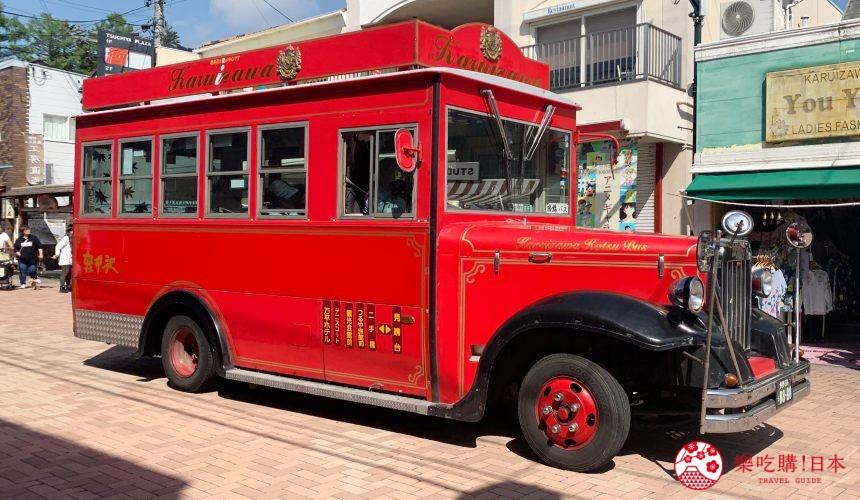 制霸「輕井澤」的最強交通整理!輕井澤的紅色巴士