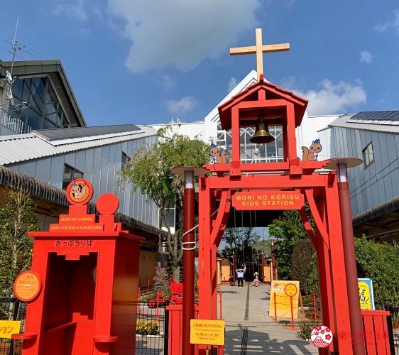 輕井澤一日遊最強交通指南之輕井澤車站的「森林小松鼠」廣場