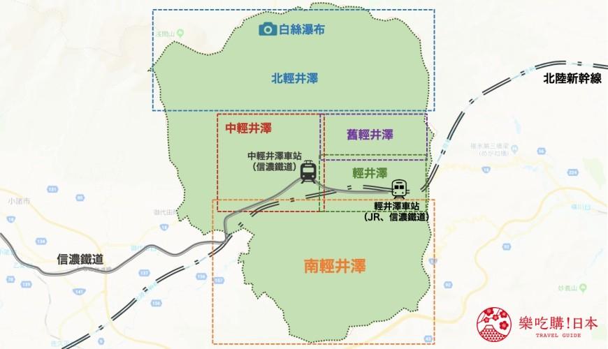 輕井澤一日遊最強交通指南之輕井澤車站周邊、舊輕井澤、中輕井澤、北輕井澤、南輕井澤地圖劃分