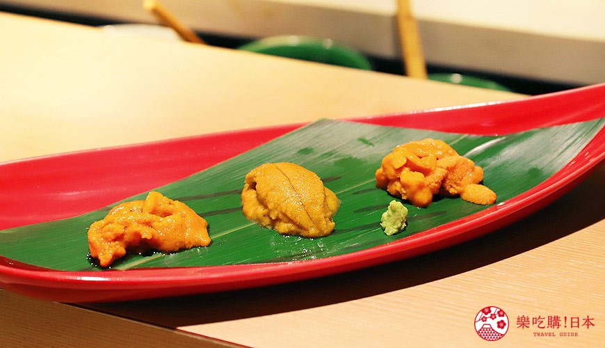 東京新宿歌舞伎町高級壽司店推薦「鮨佐和」的海膽三種類試吃比較