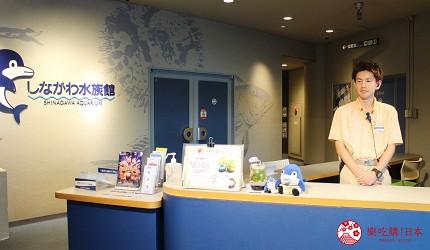 东京景点水族馆品川水族馆行李寄放处柜檯
