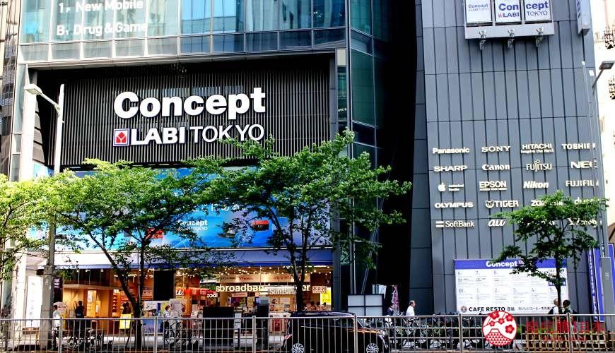 东京车站「Concept LABI TOKYO」必逛楼层介绍,最新家电、各大品牌商品超齐全