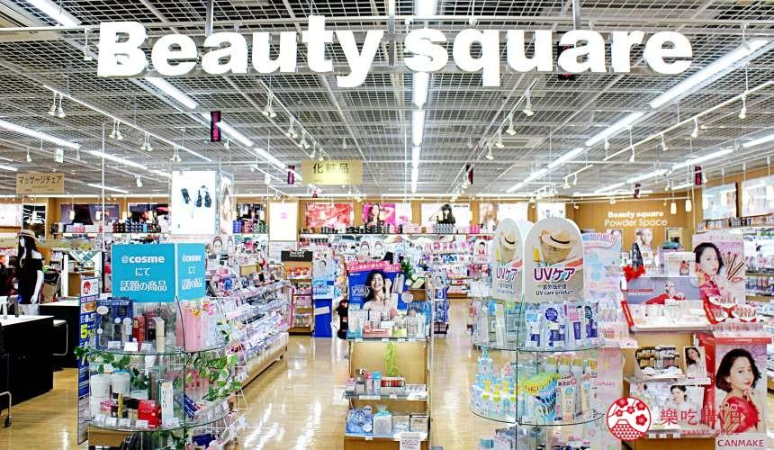 东京车站对面山田电机电器行ConceptLABITOKYO美妆保养品区