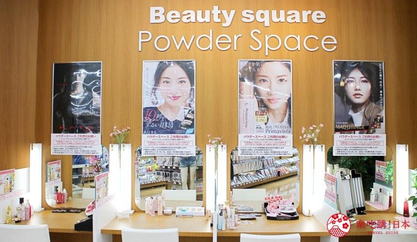 东京车站对面山田电机电器行ConceptLABITOKYO美妆试用区