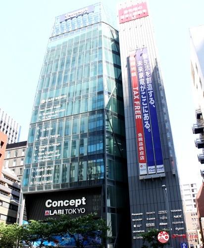 东京车站对面山田电机电器行ConceptLABITOKYO外观