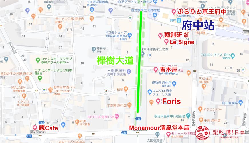東京府中市府中車站周邊地圖